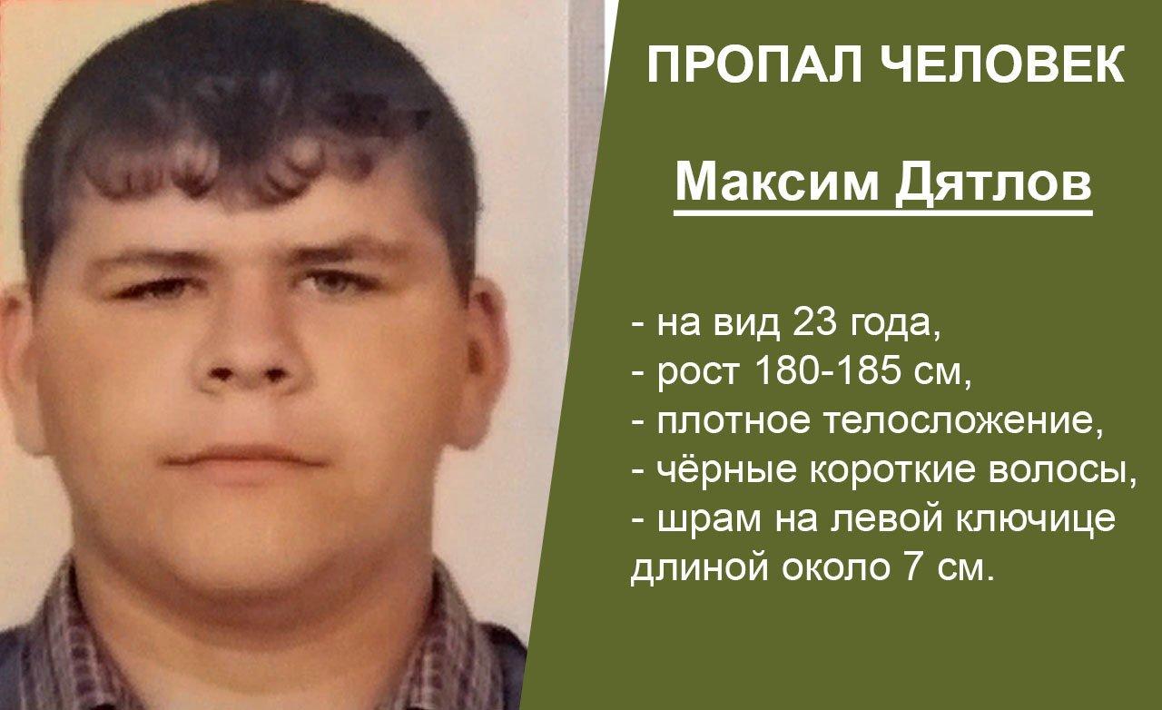 В Валуйках неделю назад пропал 19-летний парень, фото-1