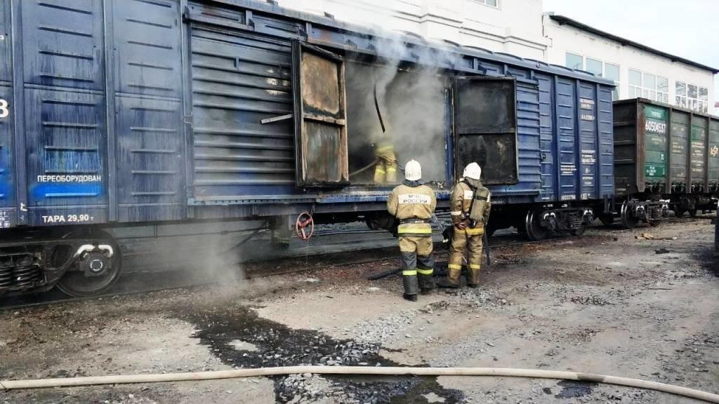 В Белгороде на ЖД вокзале загорелся вагон [обновлено], фото-4