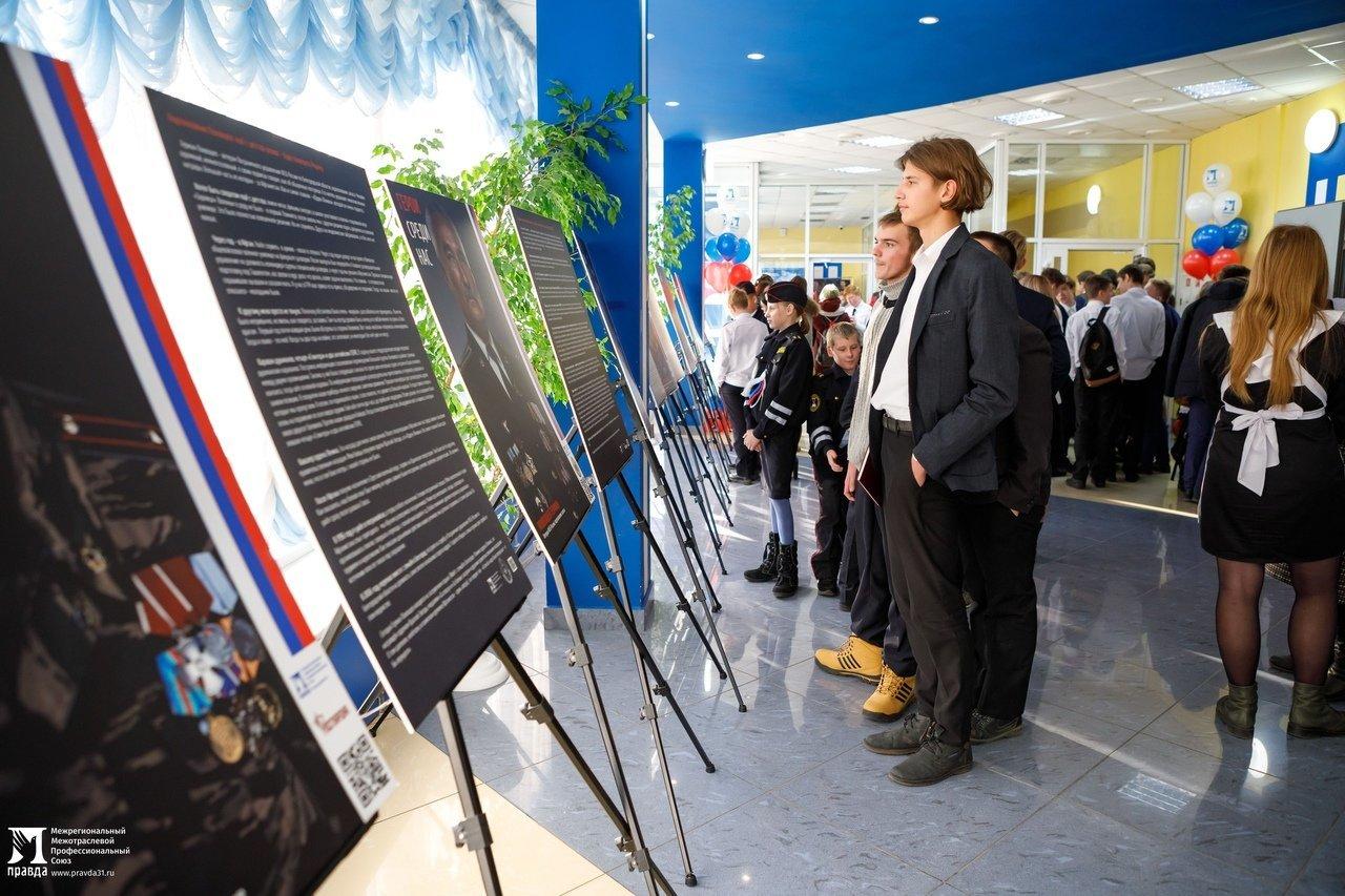 Патриотический фотопроект «Герои среди нас» побывал в Борисовке, фото-9