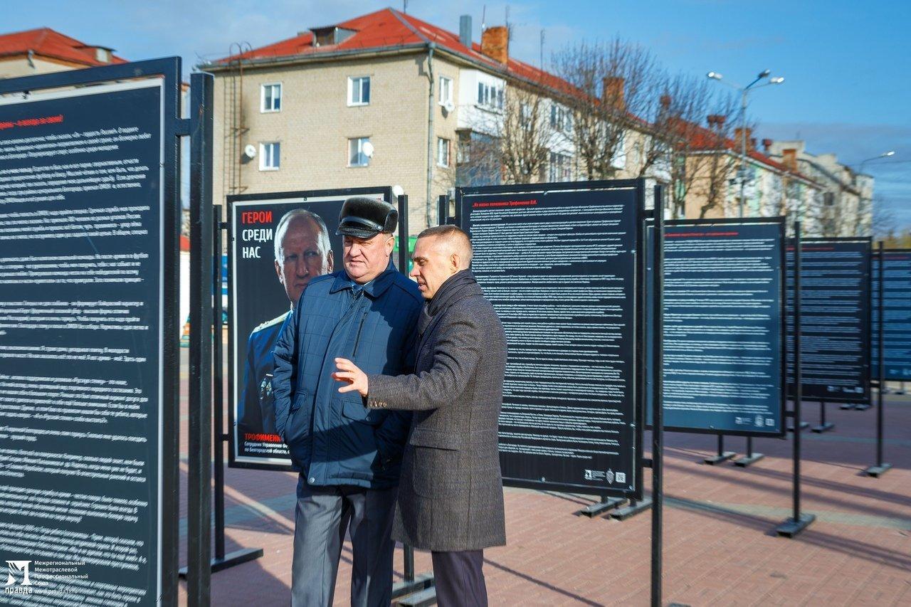 Патриотический фотопроект «Герои среди нас» побывал в Борисовке, фото-10