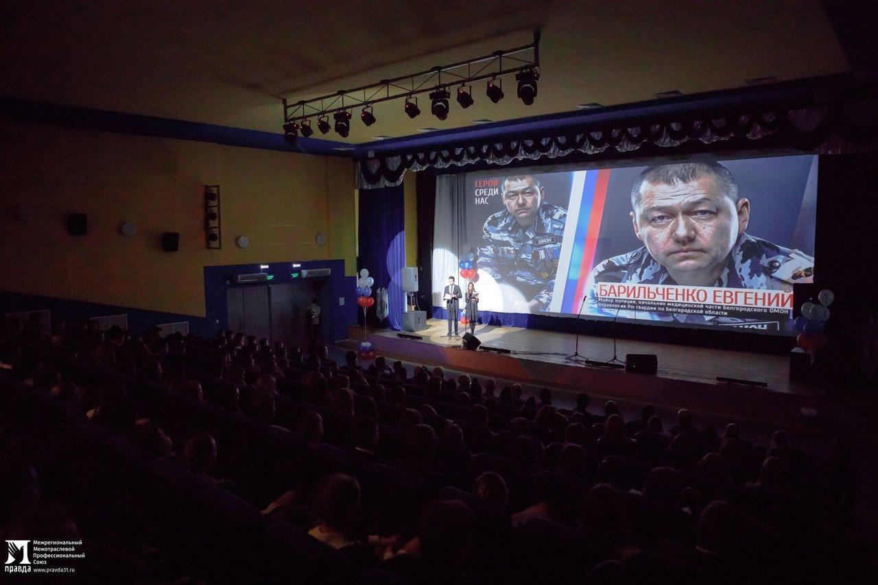 Патриотический фотопроект «Герои среди нас» побывал в Борисовке, фото-2