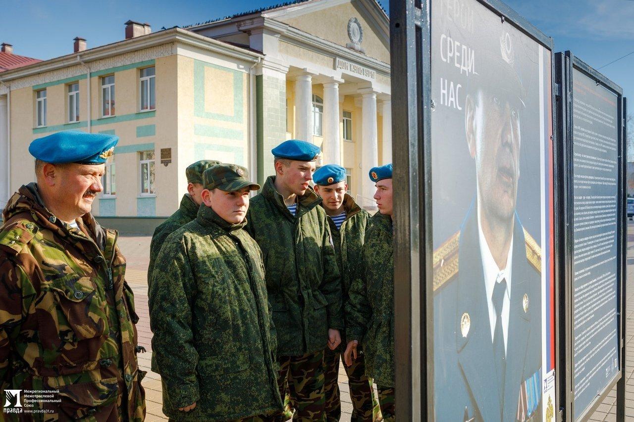 Патриотический фотопроект «Герои среди нас» побывал в Борисовке, фото-12