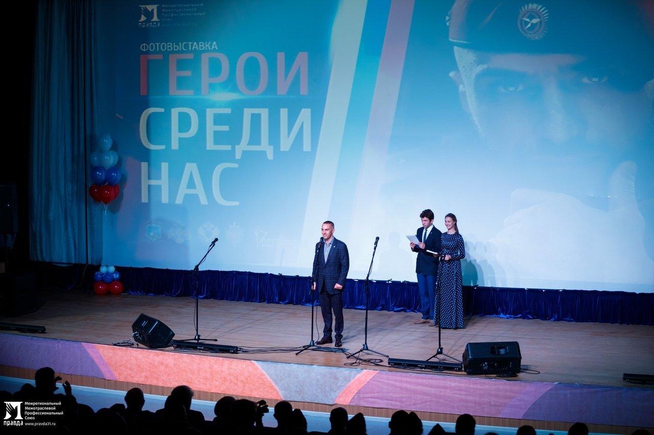 Патриотический фотопроект «Герои среди нас» побывал в Борисовке, фото-1