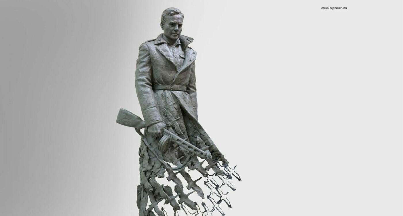 В России объявили сбор денег на Ржевский мемориал, созданный белгородским скульптором , фото-1
