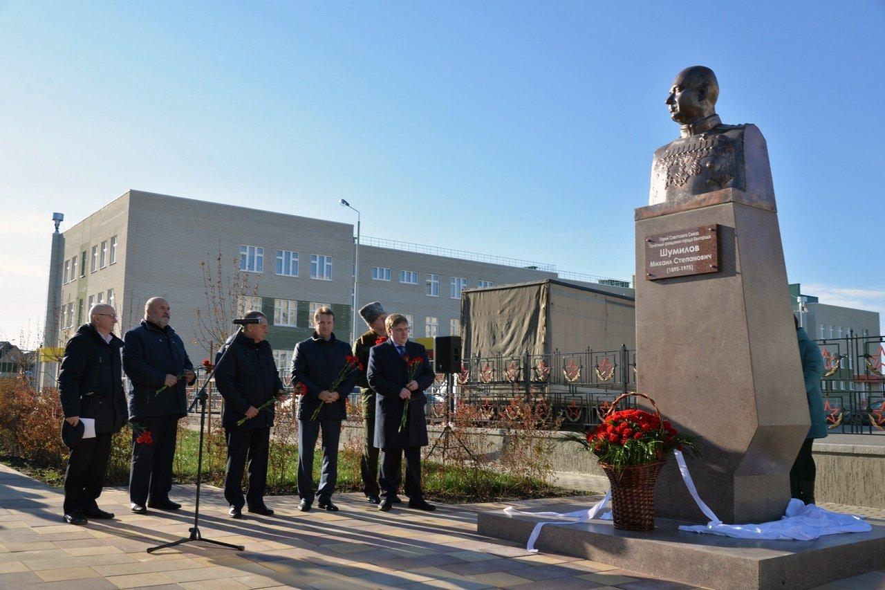 В Белгороде установили памятник Михаилу Шумилову, фото-1