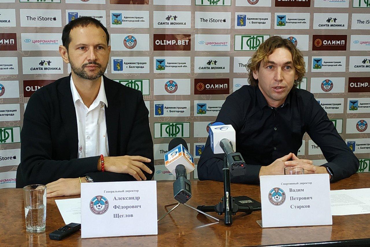 Гендиректор ФК «Салют-Белгород» Александр Щеглов: Мы начали с нуля и хотим вернуть болельщиков на стадион , фото-1