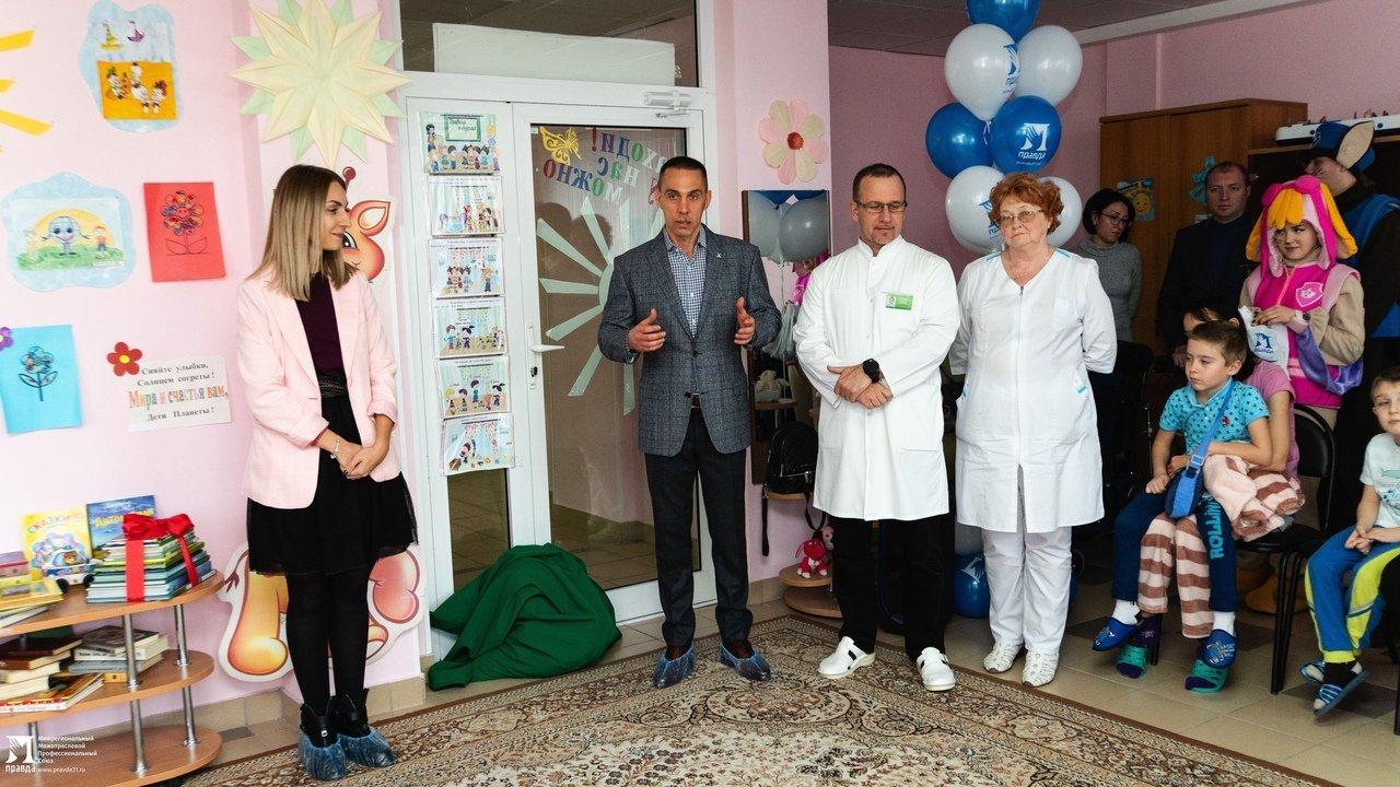 Пациенты детской областной больницы получили в подарок книги от профсоюза «Правда», фото-5
