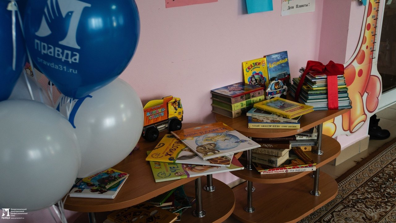 Пациенты детской областной больницы получили в подарок книги от профсоюза «Правда», фото-1