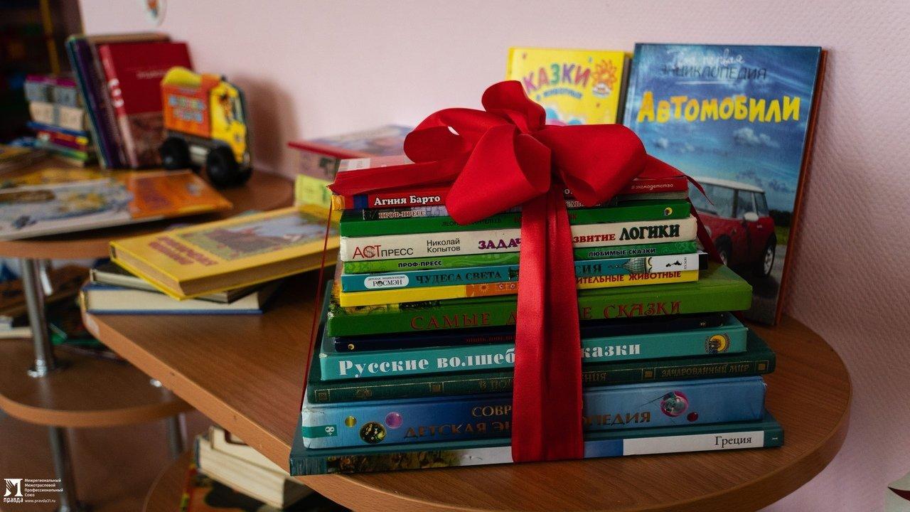 Пациенты детской областной больницы получили в подарок книги от профсоюза «Правда», фото-4