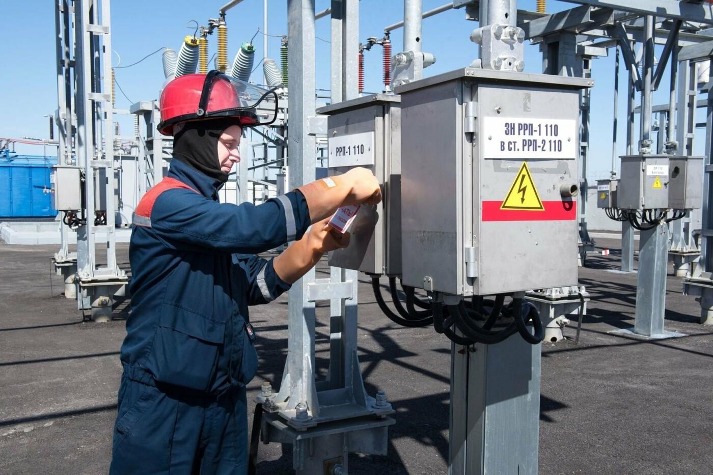 Белгородэнерго перевыполнило программу энергосбережения, фото-7