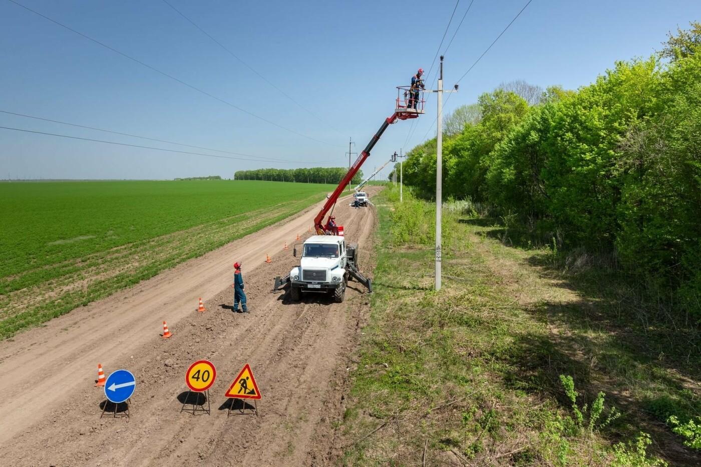Белгородэнерго перевыполнило программу энергосбережения, фото-2