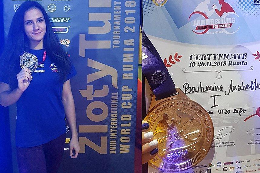 Белгородка выиграла Кубок мира по армрестлингу, фото-1