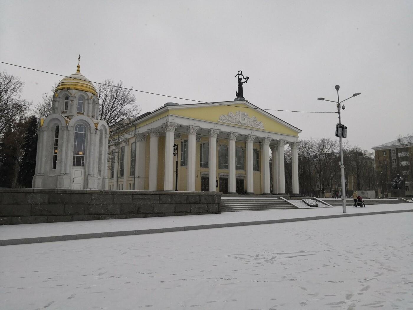 В понедельник белгородцам обещают дождь со снегом и туман, фото-5