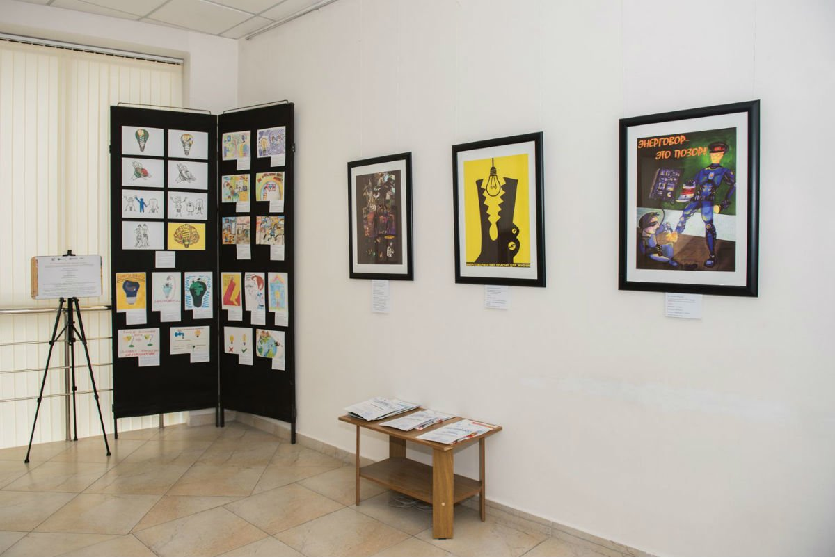 В Белгороде подведены итоги конкурса комиксов, карикатур, плакатов «Энерговор! К ответу!», фото-1