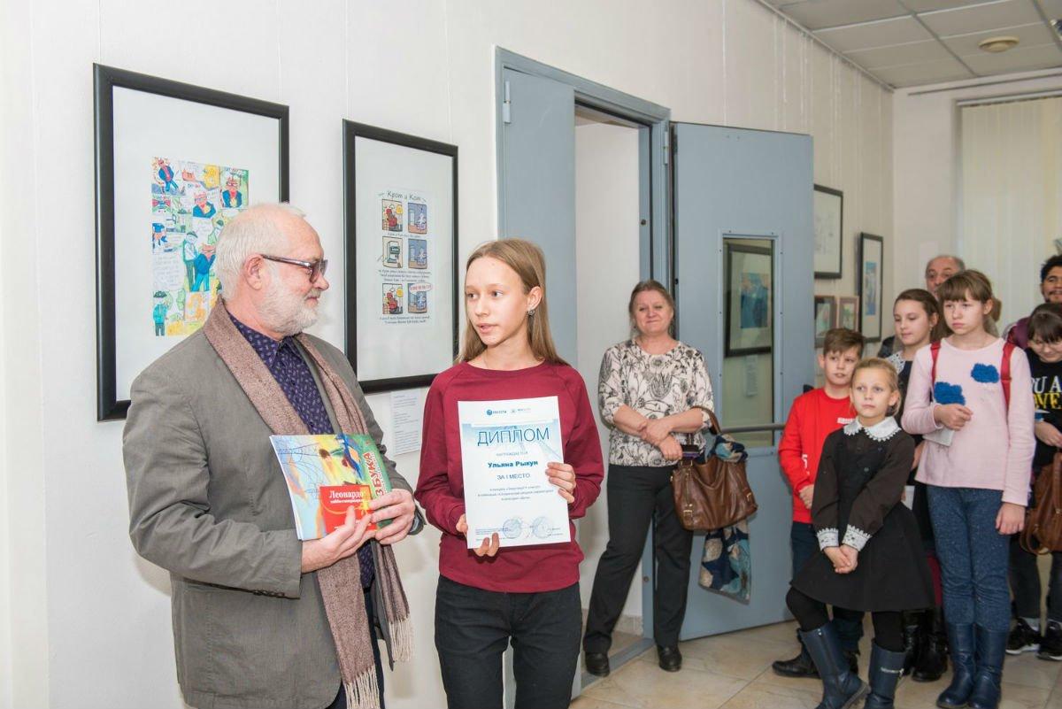 В Белгороде подведены итоги конкурса комиксов, карикатур, плакатов «Энерговор! К ответу!», фото-10
