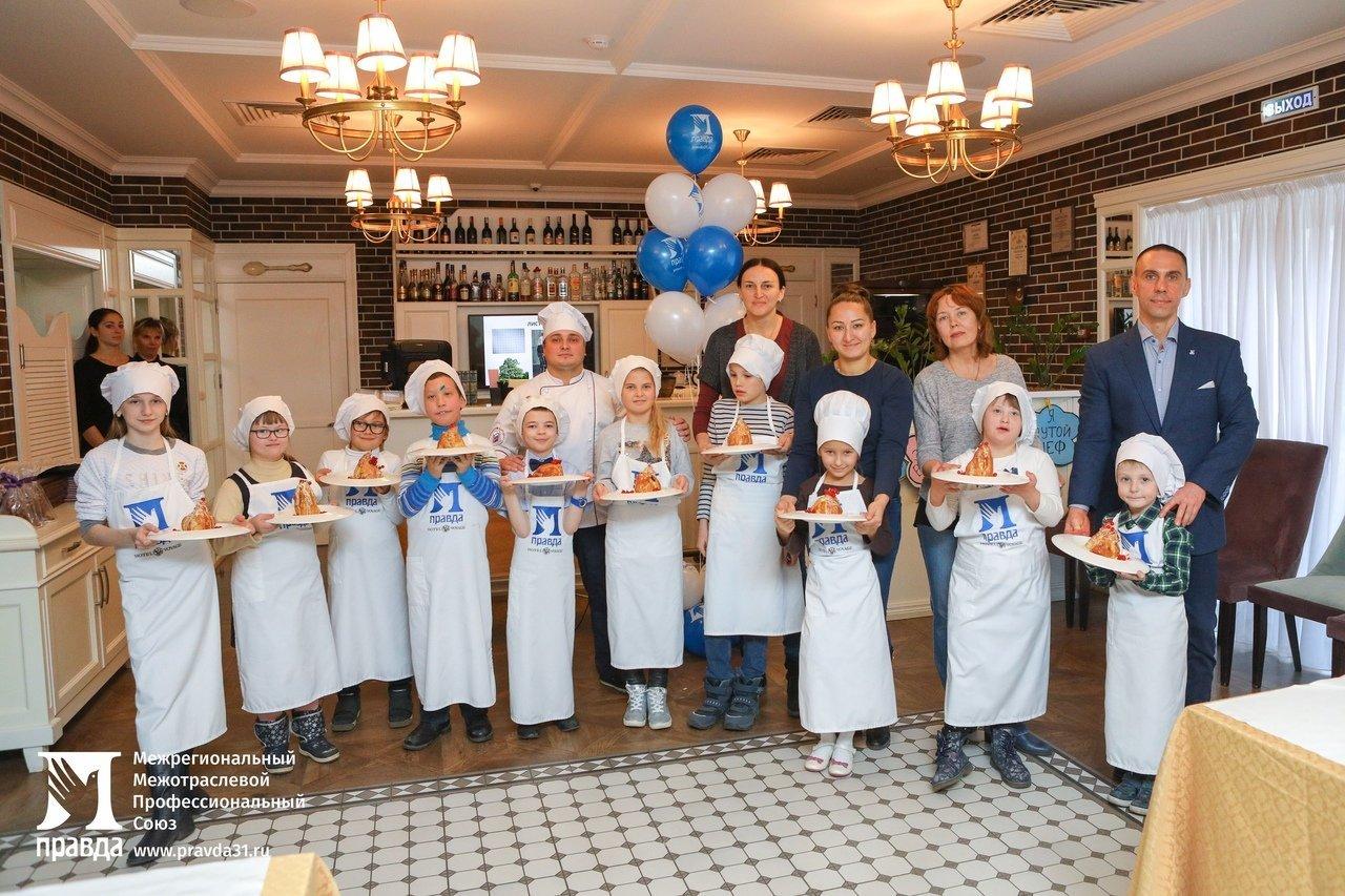 Первый инклюзивный кулинарный мастер-класс провёл профсоюз «Правда», фото-11