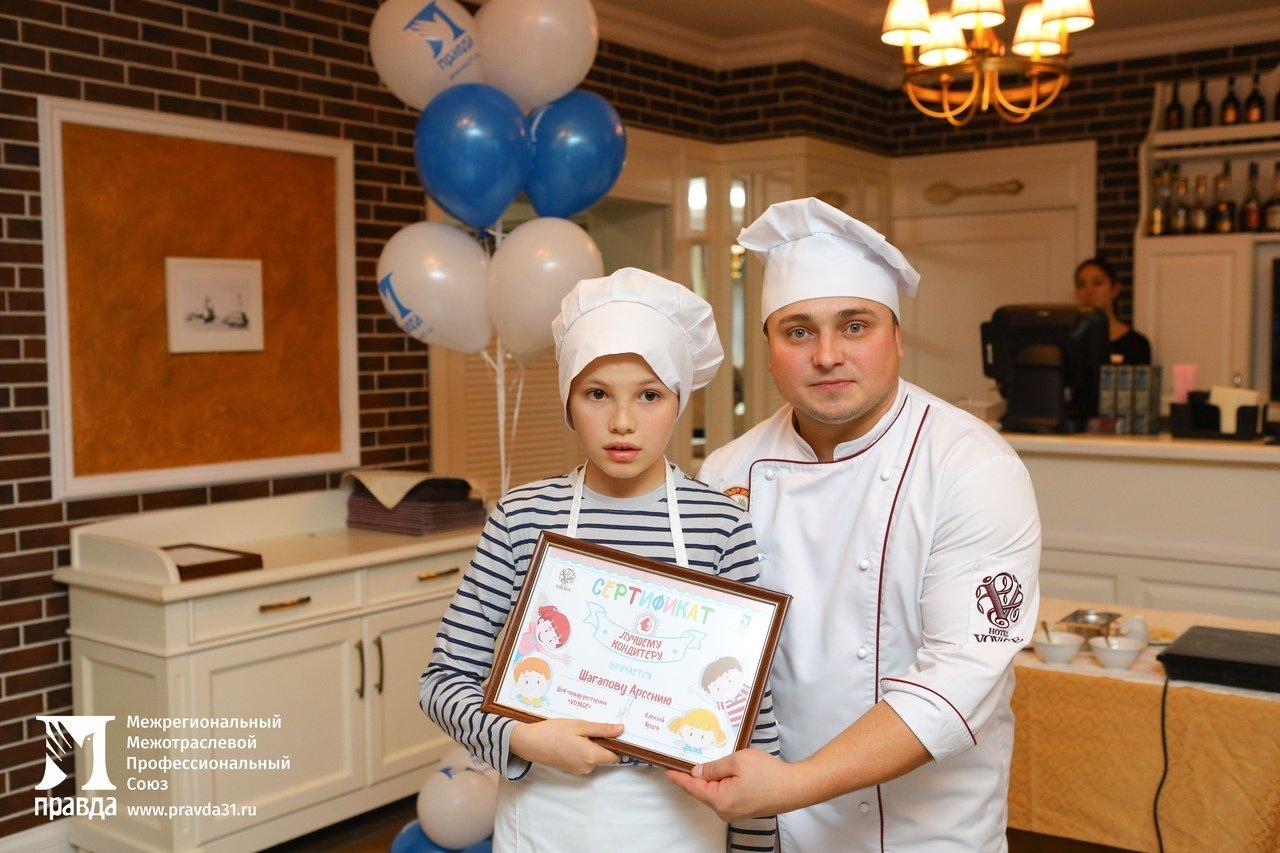 Первый инклюзивный кулинарный мастер-класс провёл профсоюз «Правда», фото-9