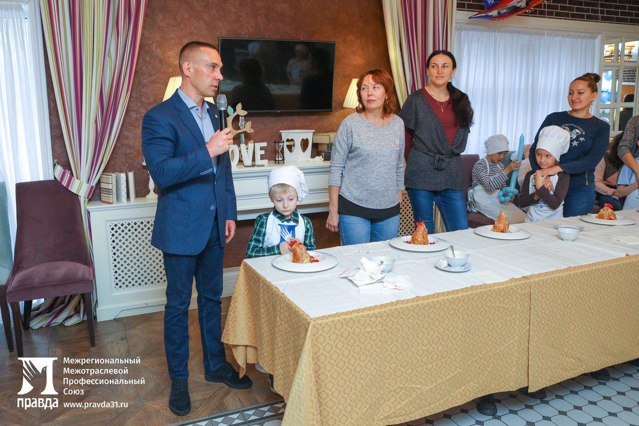 Первый инклюзивный кулинарный мастер-класс провёл профсоюз «Правда», фото-1
