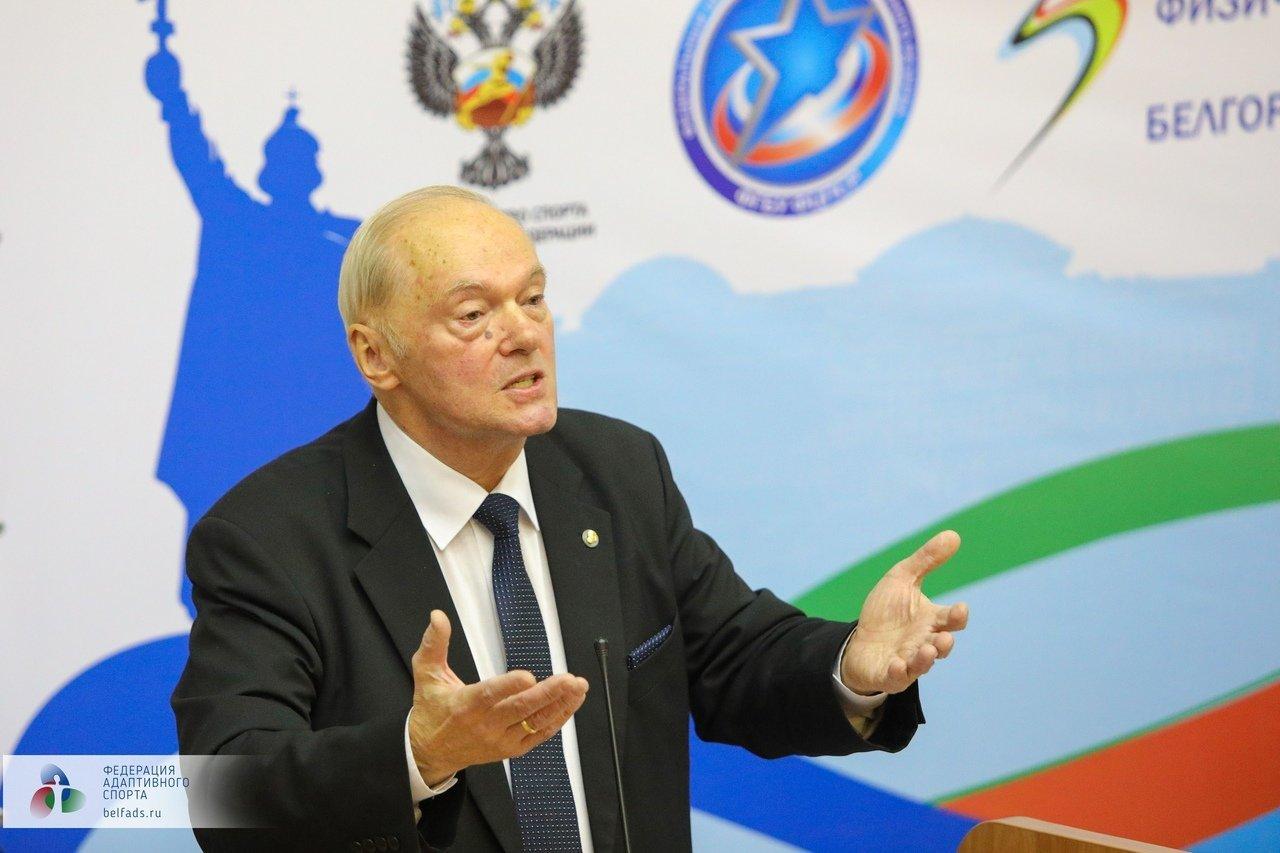 Первый Всероссийский семинар по адаптивному спорту прошёл в Белгороде, фото-5