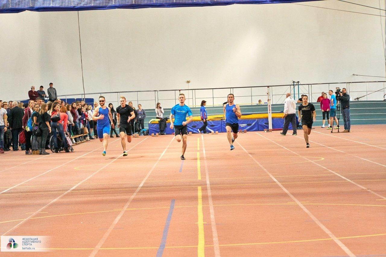Первый Всероссийский семинар по адаптивному спорту прошёл в Белгороде, фото-17