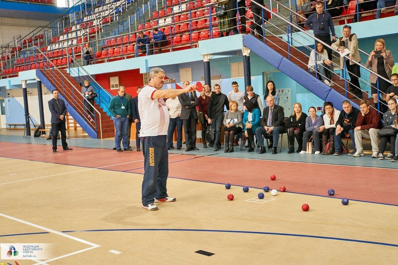 Первый Всероссийский семинар по адаптивному спорту прошёл в Белгороде, фото-20
