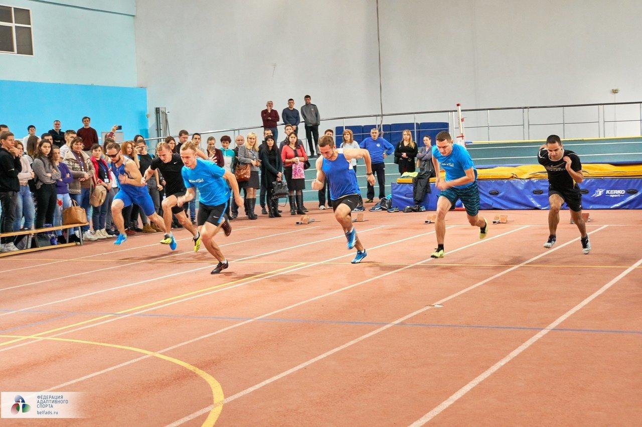 Первый Всероссийский семинар по адаптивному спорту прошёл в Белгороде, фото-19