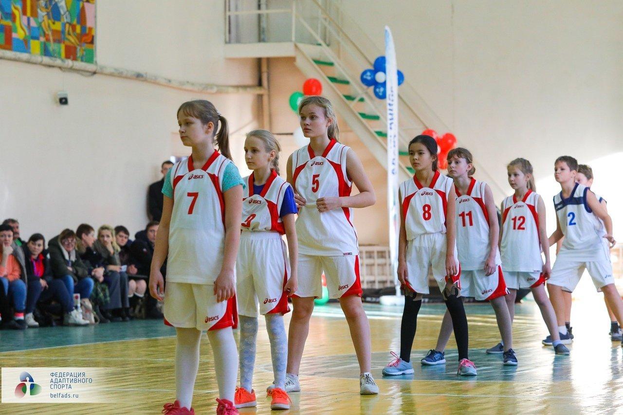 Первый Всероссийский семинар по адаптивному спорту прошёл в Белгороде, фото-11