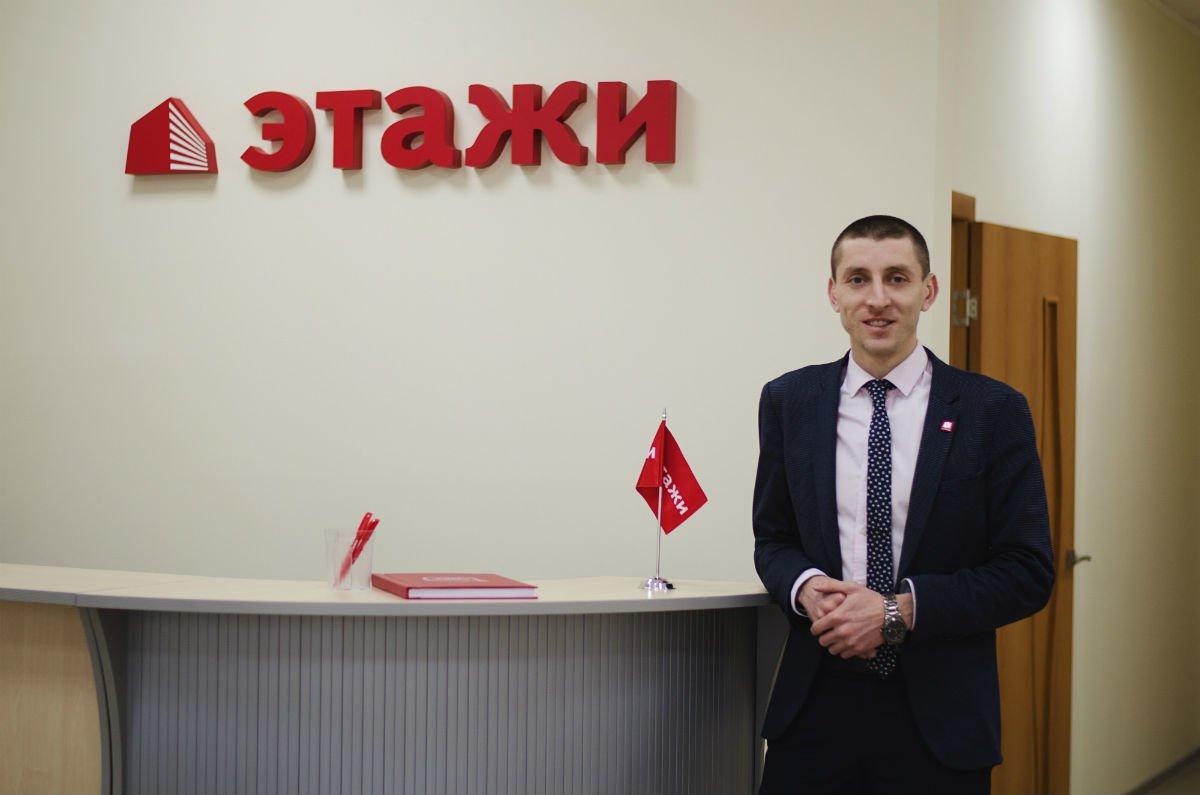 Быстро и выгодно продать и купить недвижимость в Белгороде помогут «Этажи», фото-1
