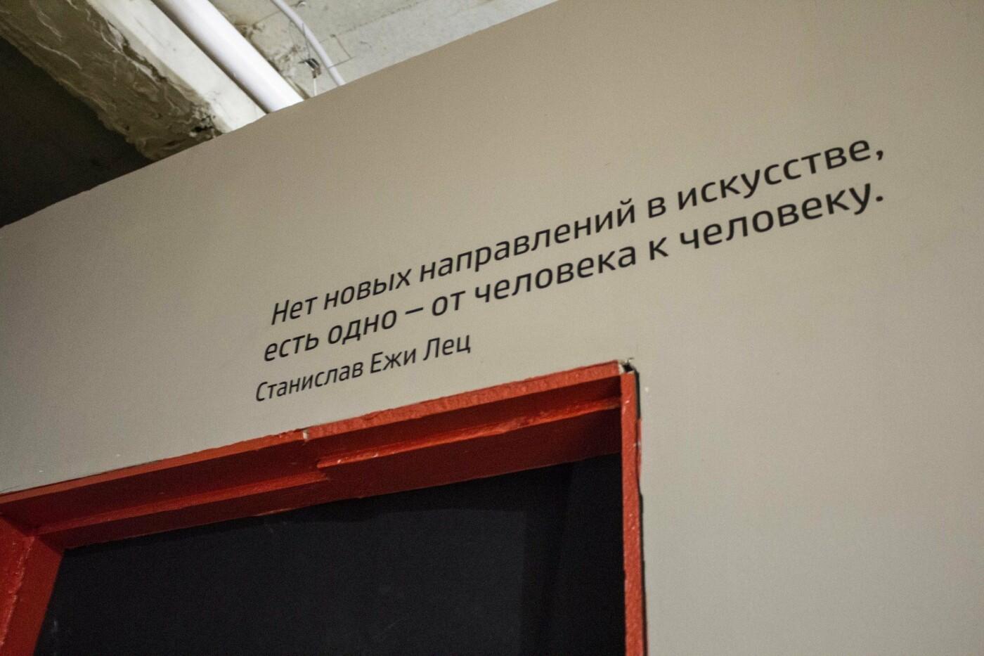 Третий дом. В Белгороде открылась театральная мастерская «Спичка», фото-8