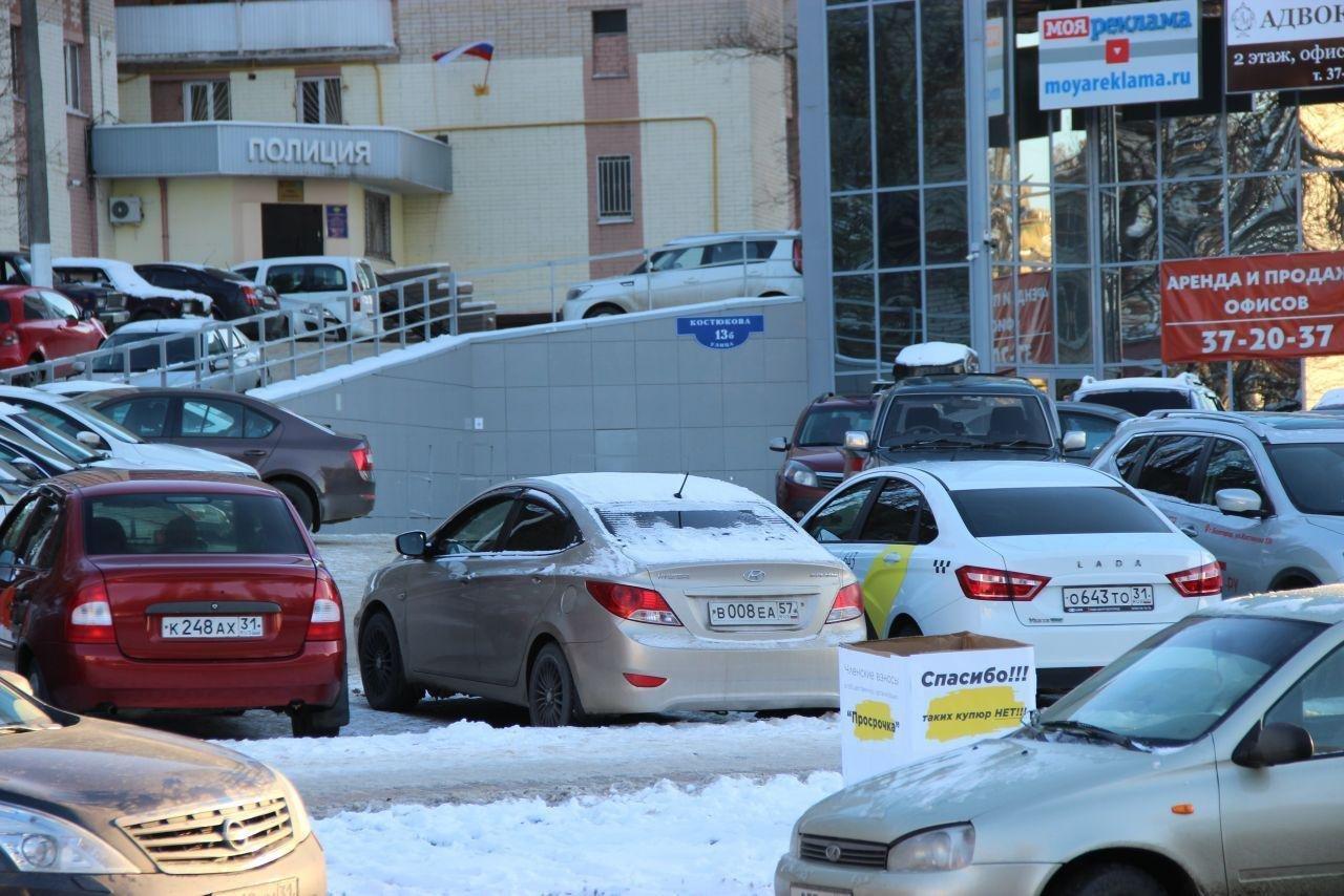 Обстановка на границе, пожертвования для полиции и Новый год. Главные новости от Go31, фото-2