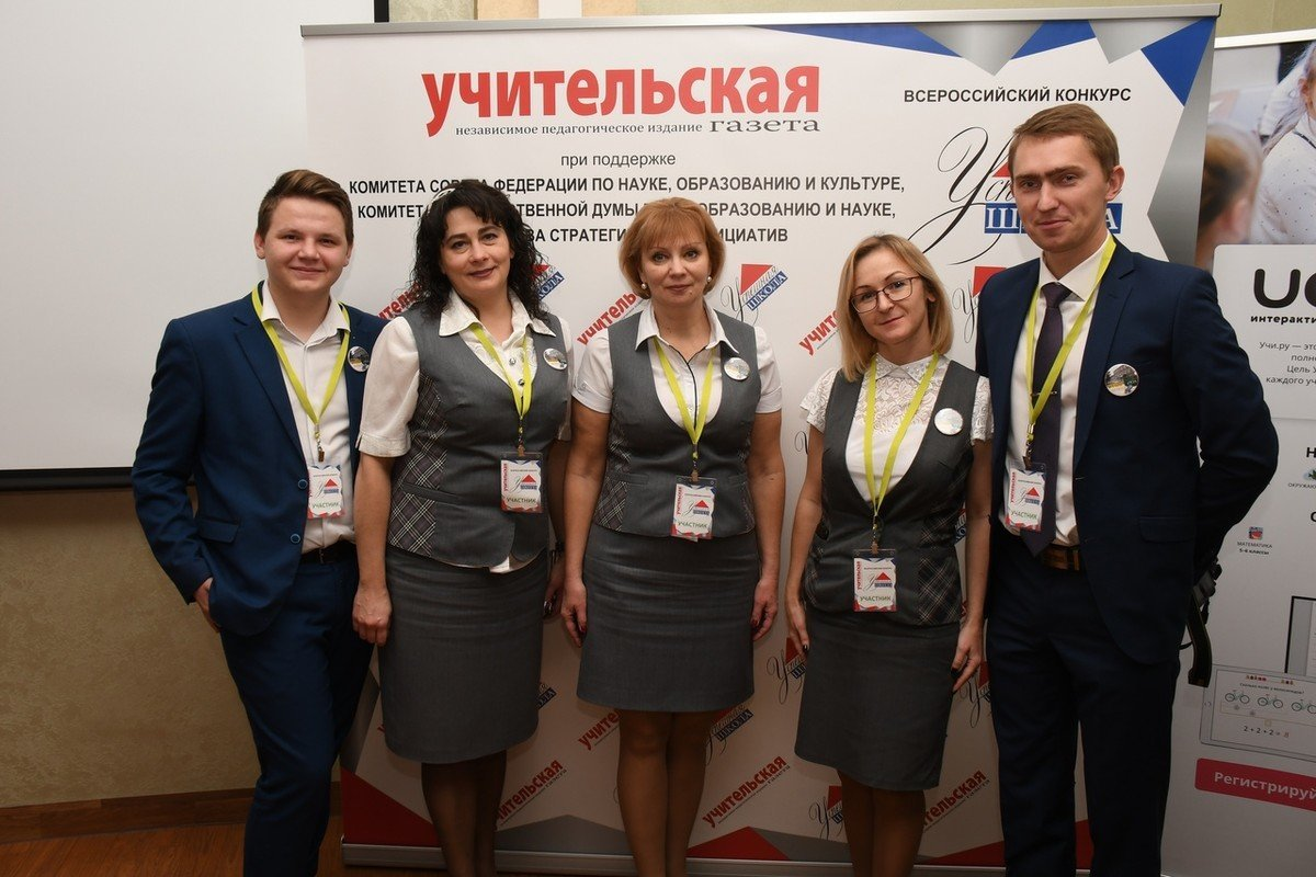 Школа №11 Белгорода признана одной из самых успешных в стране, фото-1
