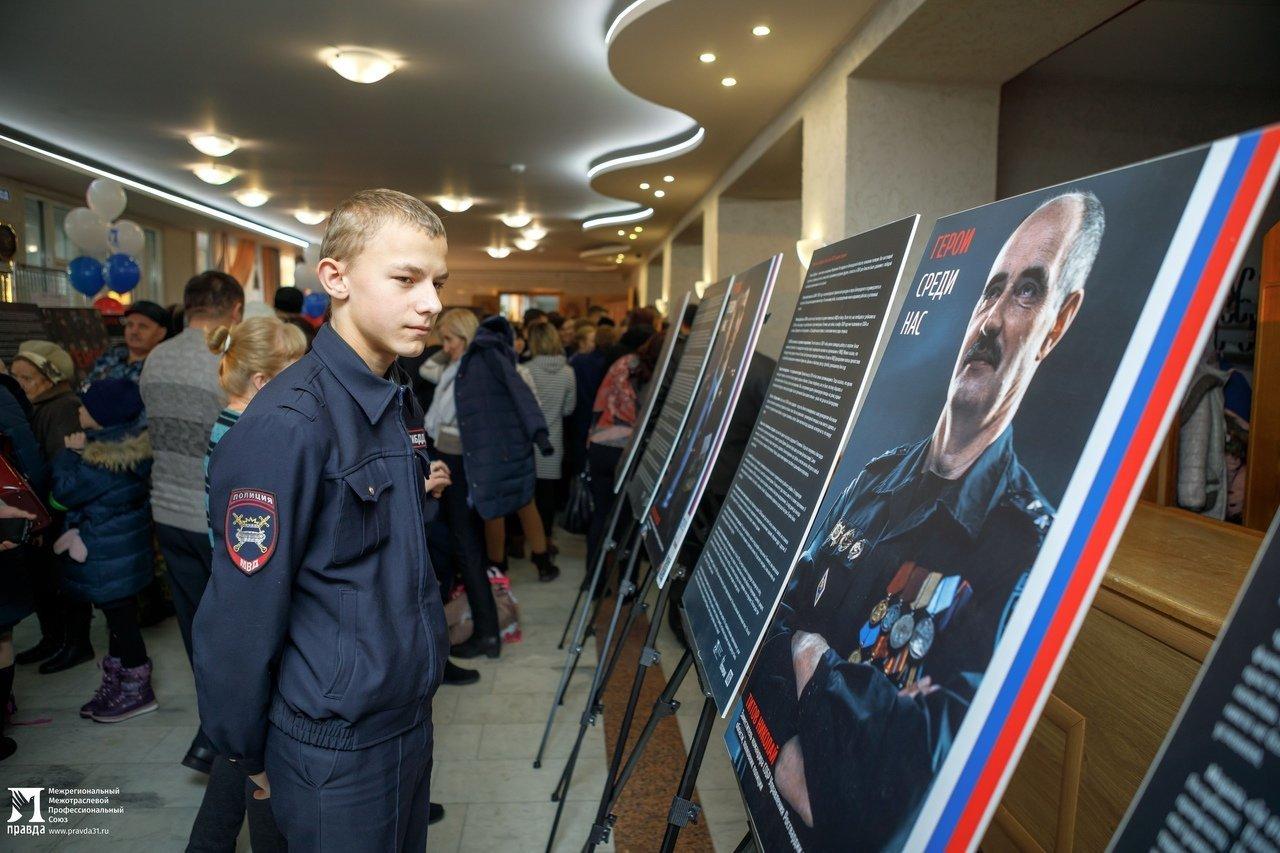 Белгородская область богата героями: фотовыставка «Герои среди нас» приехала в Красную Яругу, фото-6