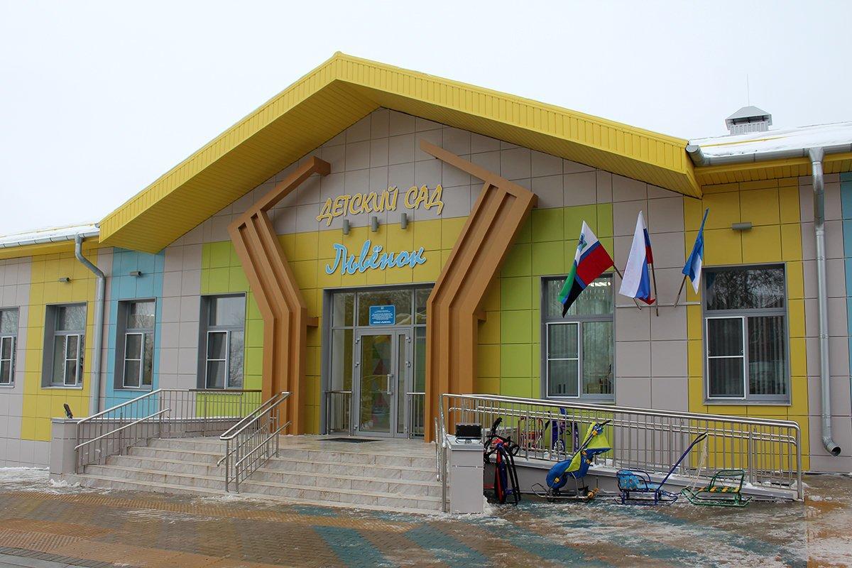 Ясли на очереди. В детских садах Белгорода создают группы для малышей до полутора лет , фото-1
