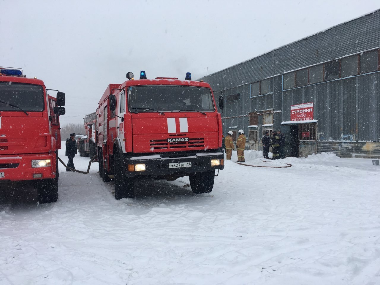 На оптовом складе на Крейде потушили пожар, фото-2