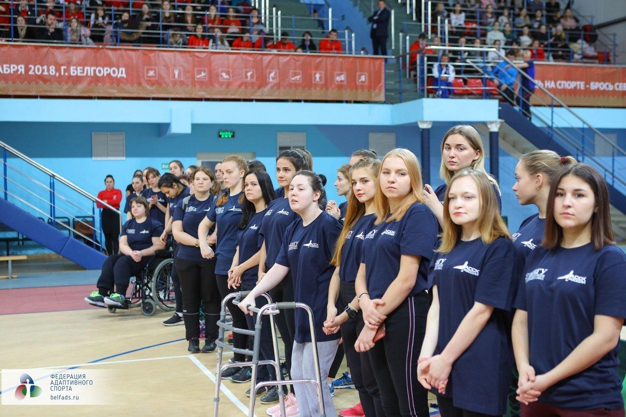 В Белгороде состоялся региональный фестиваль ГТО среди студентов с особенностями развития, фото-1