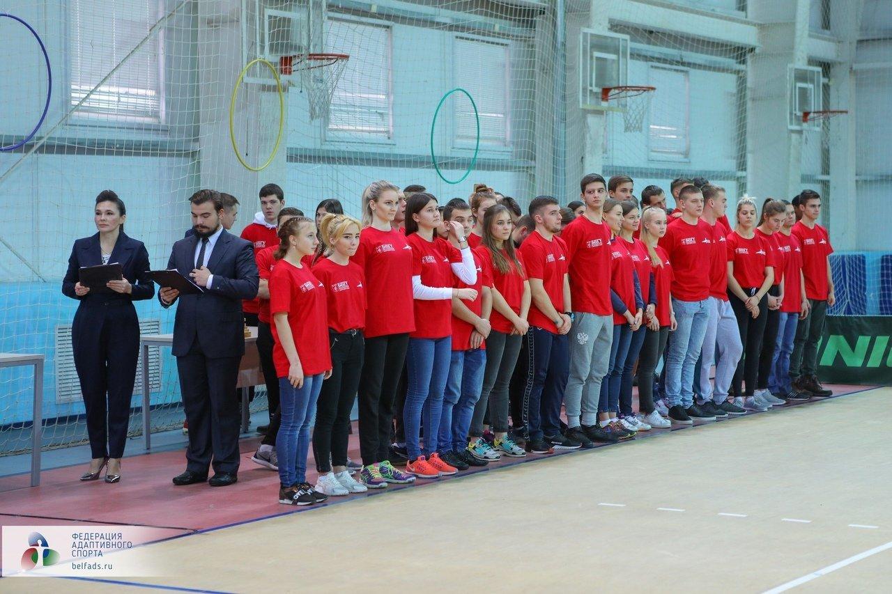 В Белгороде состоялся региональный фестиваль ГТО среди студентов с особенностями развития, фото-3