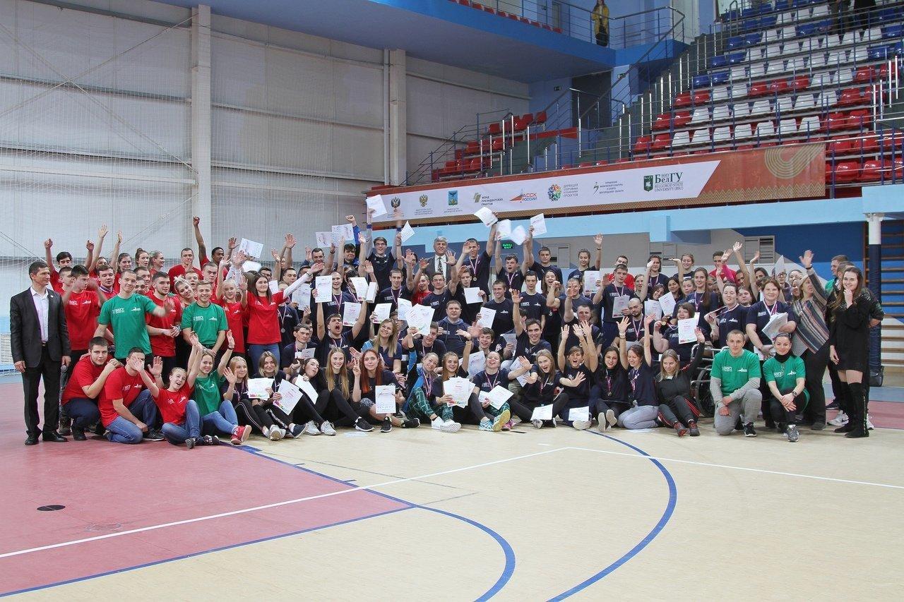 В Белгороде состоялся региональный фестиваль ГТО среди студентов с особенностями развития, фото-9