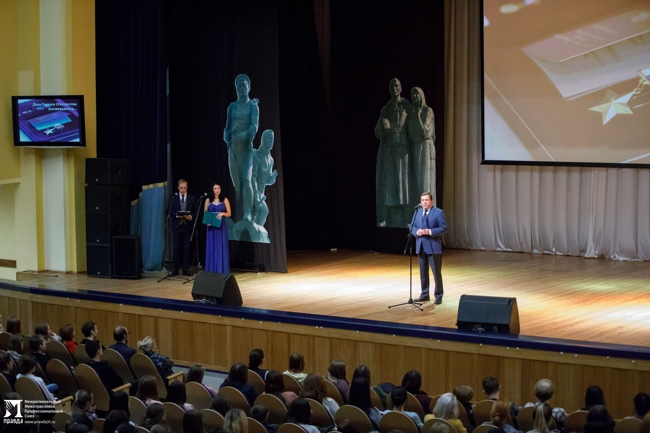 «О подвигах надо говорить». Студентам Белгородского госуниверситета представили фотовыставку «Герои среди нас», фото-6