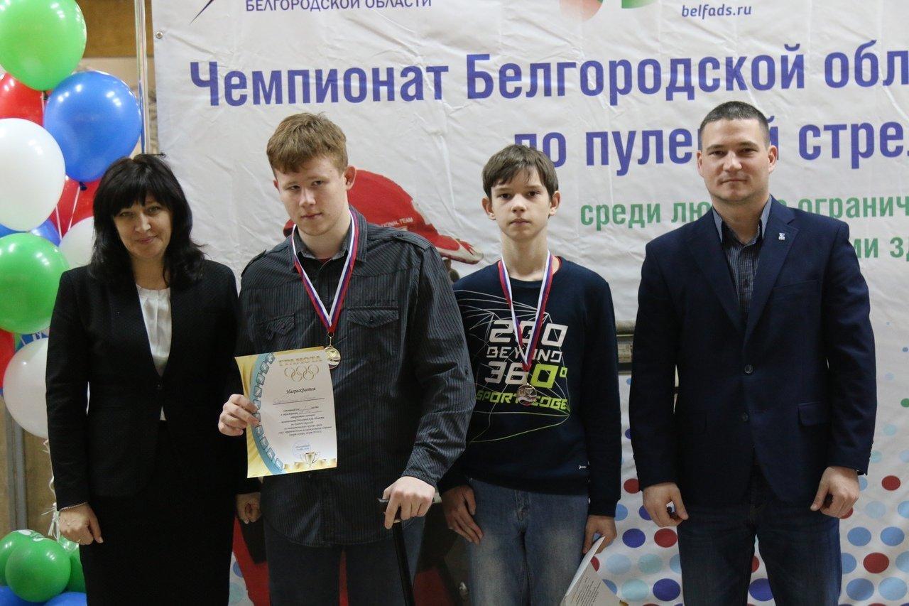 На чемпионате Белгородской области выявили лучших стрелков с особенностями развития, фото-7