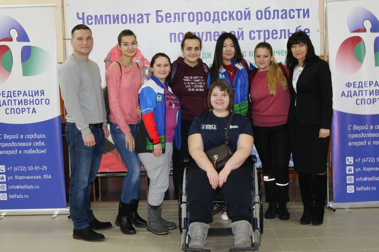 На чемпионате Белгородской области выявили лучших стрелков с особенностями развития, фото-15