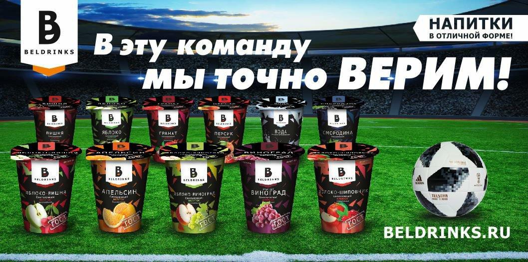 Какой белгородский продукт предпочитает Ольга Бузова?, фото-2