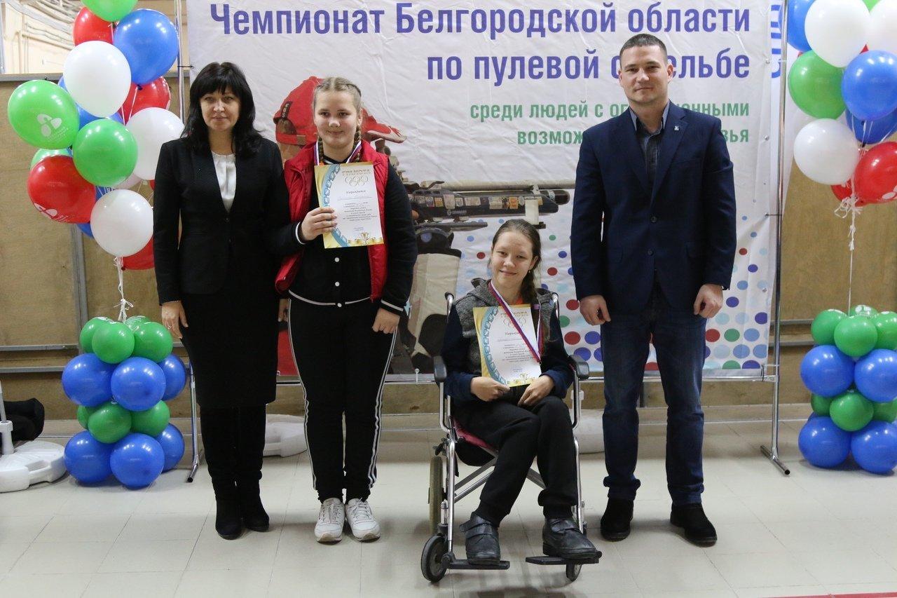 На чемпионате Белгородской области выявили лучших стрелков с особенностями развития, фото-16