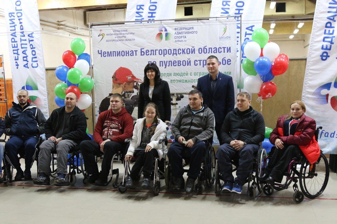 На чемпионате Белгородской области выявили лучших стрелков с особенностями развития, фото-11
