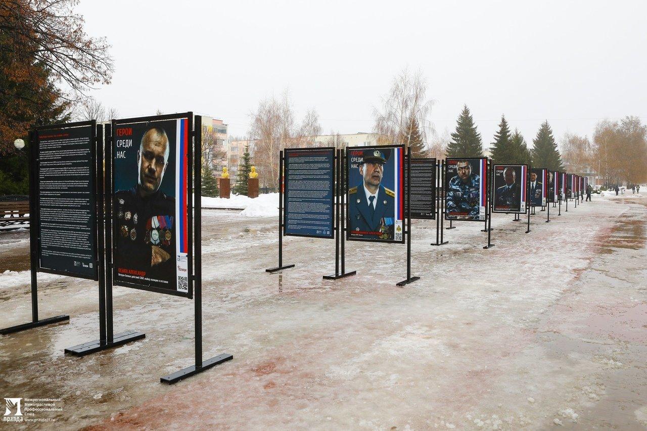 Профсоюз «Правда» представил фотопроект «Герои среди нас» в Строителе, фото-8