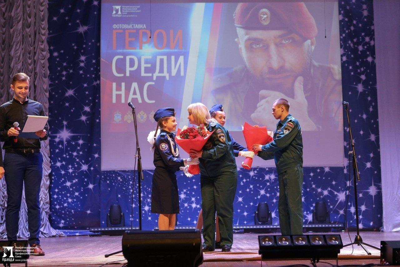Профсоюз «Правда» представил фотопроект «Герои среди нас» в Строителе, фото-12