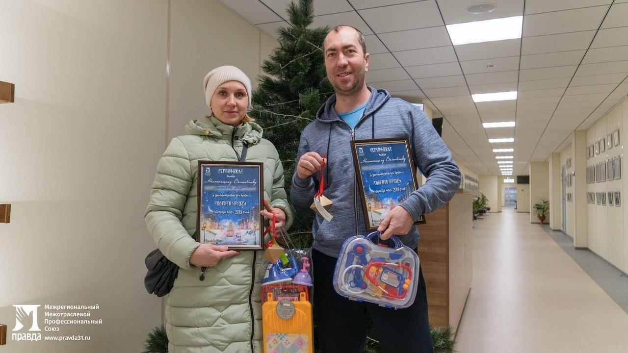 Белгородцы пополняют клуб Дедов Морозов, фото-4
