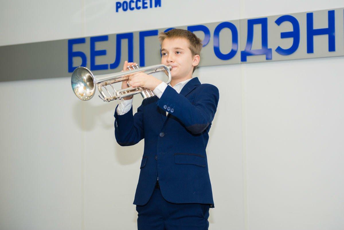В Белгородэнерго наградили победителей конкурса «Энергия и человек» - 2018, фото-7