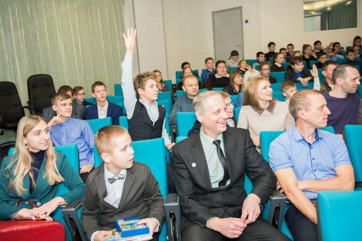 В Белгородэнерго наградили победителей конкурса «Энергия и человек» - 2018, фото-2