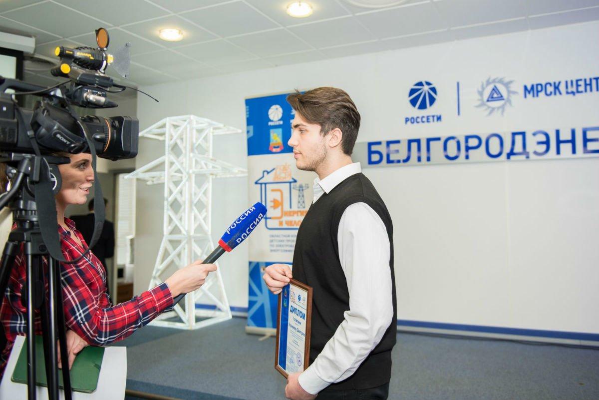 В Белгородэнерго наградили победителей конкурса «Энергия и человек» - 2018, фото-6