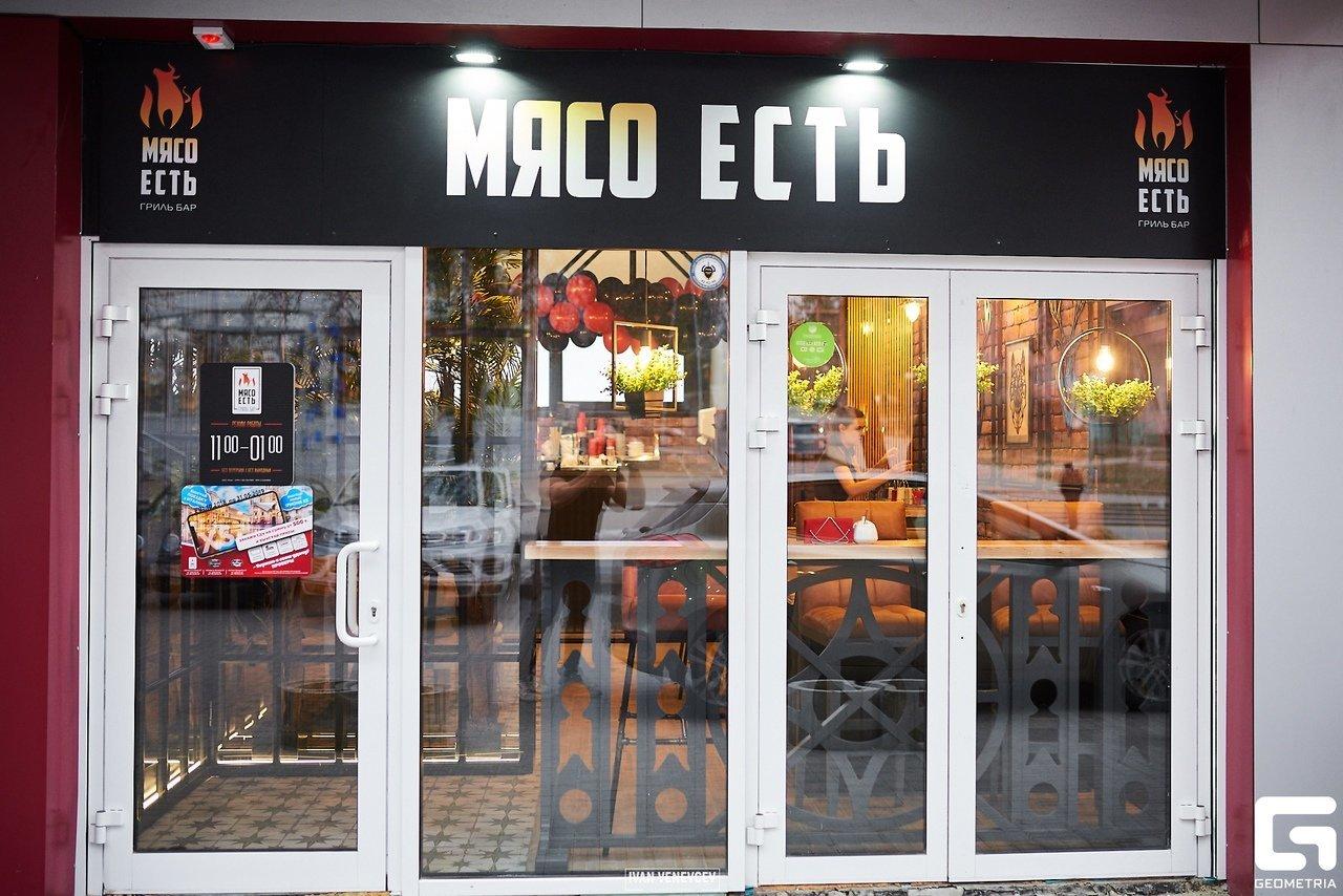 Теперь в Белгороде «Мясо Есть»!, фото-9